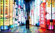 [Review] 어쩌면 이곳은 누군가에겐 '유럽 여행'같은 곳일지도 몰라 - 2021 딜라이트 서울