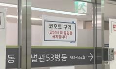 [에세이] 격리 일기
