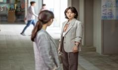 [Opinion] [드라마 속 사람들 #3] 당신의 '최애캐'는 누구입니까, 드라마 '스타트업' (3) [드라마]