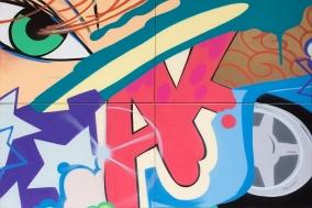 [Review] 광장에서의 자유로운 외침 - 스트릿 노이즈 STREET NOISE