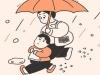 [Opinion] '어린이'라는 세계 [도서]