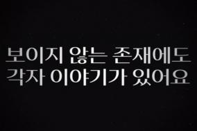 [Review] 누군가에게 소중한 존재가 된다는 것 - 영화 '더스트맨'