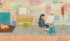 [Opinion] 동시대 청년예술가들과의 대화 [도서]