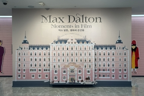 [Review] 우리가 사랑했던 환상 - 맥스 달튼, 영화의 순간들 [전시]