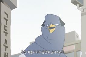 [Opinion] 비둘기는 날지 않는다. ...정말? [만화]