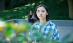[Review] 네가 아닌 나를 위한 용서 - 그 여름, 가장 차가웠던