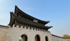 [Review] 이만 저는 궁으로 산책하러 가보겠습니다. - 아주 사적인 궁궐 산책 [도서]