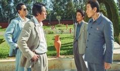[Opinion] '모가디슈', 흥행의 이유와 목적 [영화]