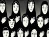[Opinion] 여성의 시각으로 이란혁명을 바라보다 - 페르세폴리스 [영화]