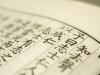 [Review] 21세기에 부활한 공자의 가르침 - 논어와 음악