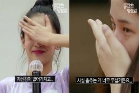 [Opinion] '잘 부탁드립니다'를 외치는 아이돌 연습생에게 [문화 전반]