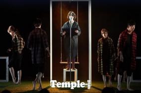 [Opinion] 반갑습니다. 저는 템플 그랜딘입니다. - 연극 템플 [공연]