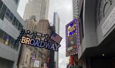 """[은설극장] 나는 """"하데스타운"""" 오리지널 공연을 보기 위해 뉴욕에 왔다"""