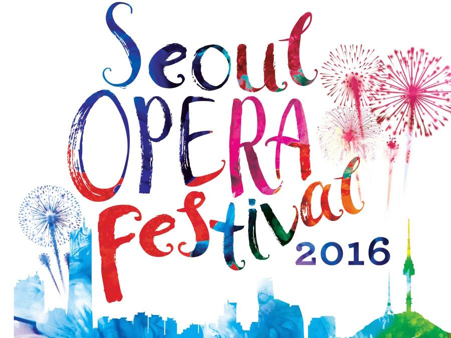 [최종] 서울 오페라 페스티벌 2016 포스터22.jpg