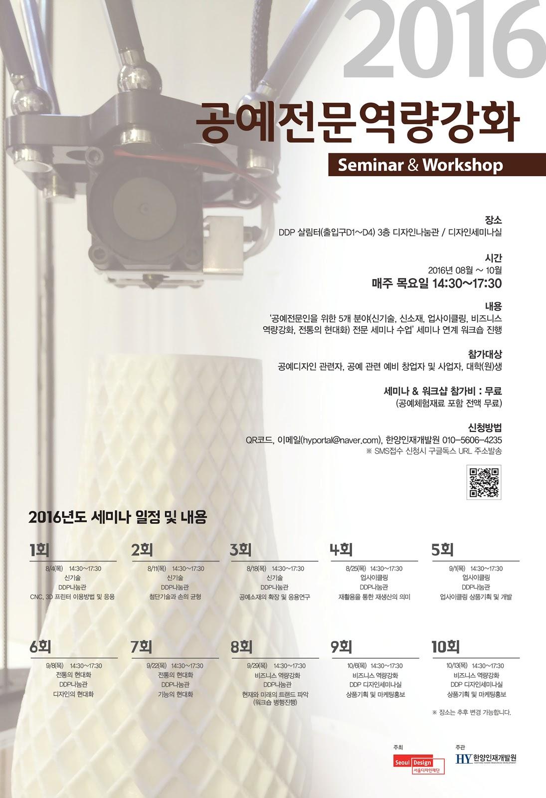 (최종)포스터시안_0808-1.jpg