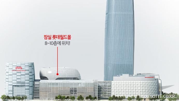 롯데콘서트홀_2.jpg