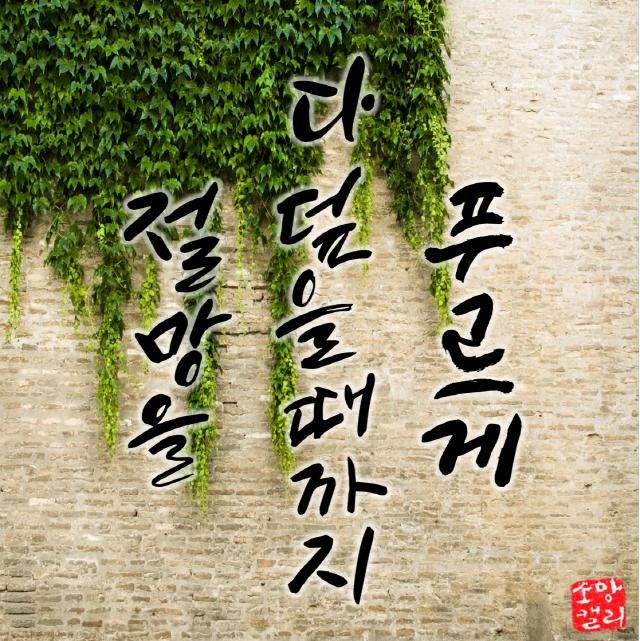 크기변환_9월 메인배너.png