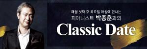 박종훈 (2017.02.11).jpg