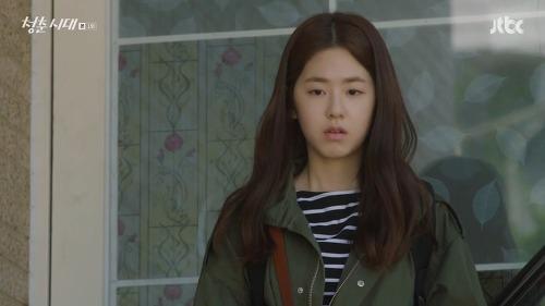 청춘시대_박혜수%2C_박은빈_리얼한_청춘_판타지_(1).jpg