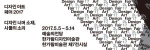 디자인 아트 (2017.04.16).jpg