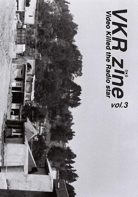 표지 vol.3.jpg