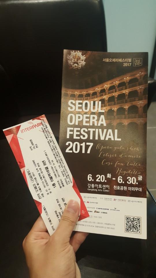 오페라 티켓.jpg
