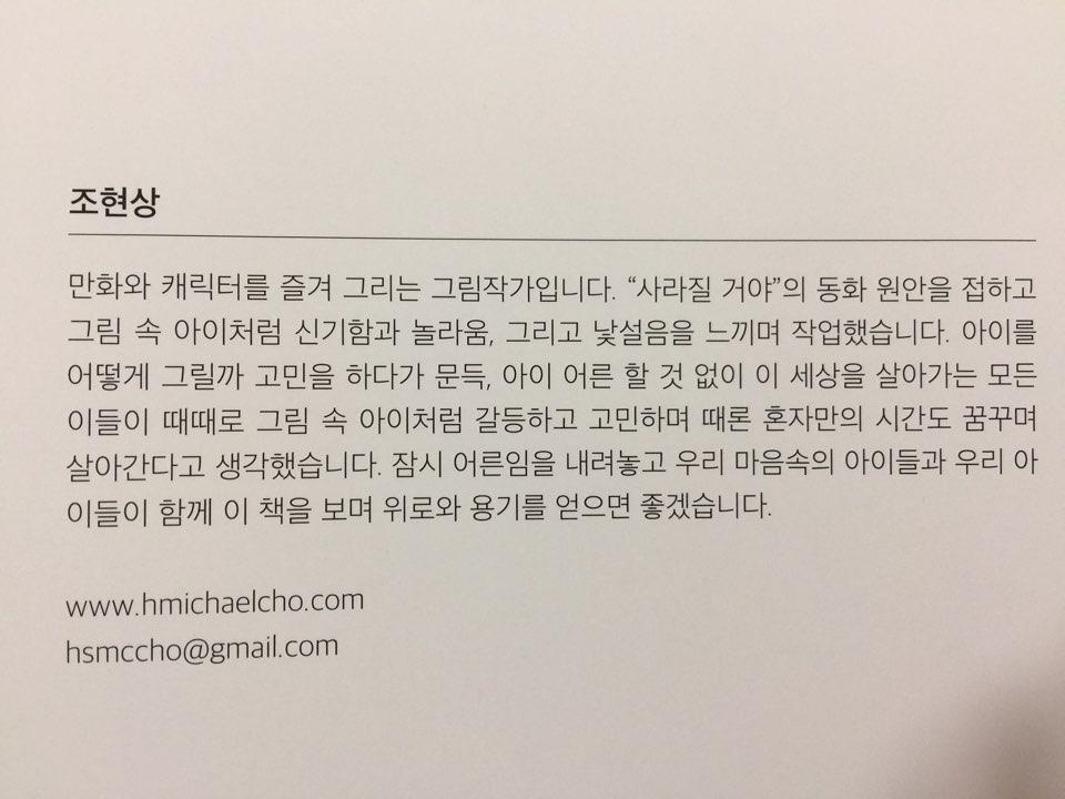 KakaoTalk_20170821_145002678.jpg