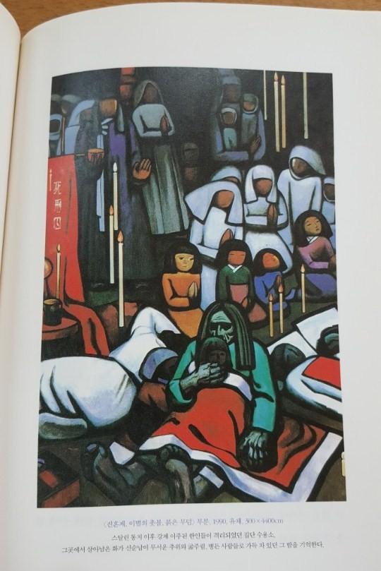 신순남, 진혼제, 이별의 촛불, 붉은 무덤, 1990,캔버스에 유화(부분).jpg