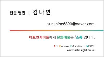 김나연 서명.jpg