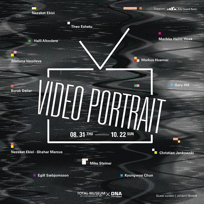 videoportrait_poster_Final.jpg
