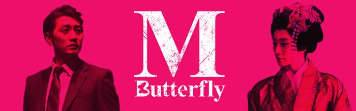 mbutterfly2.jpg