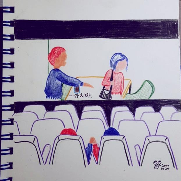 연애소설-에픽하이.jpg