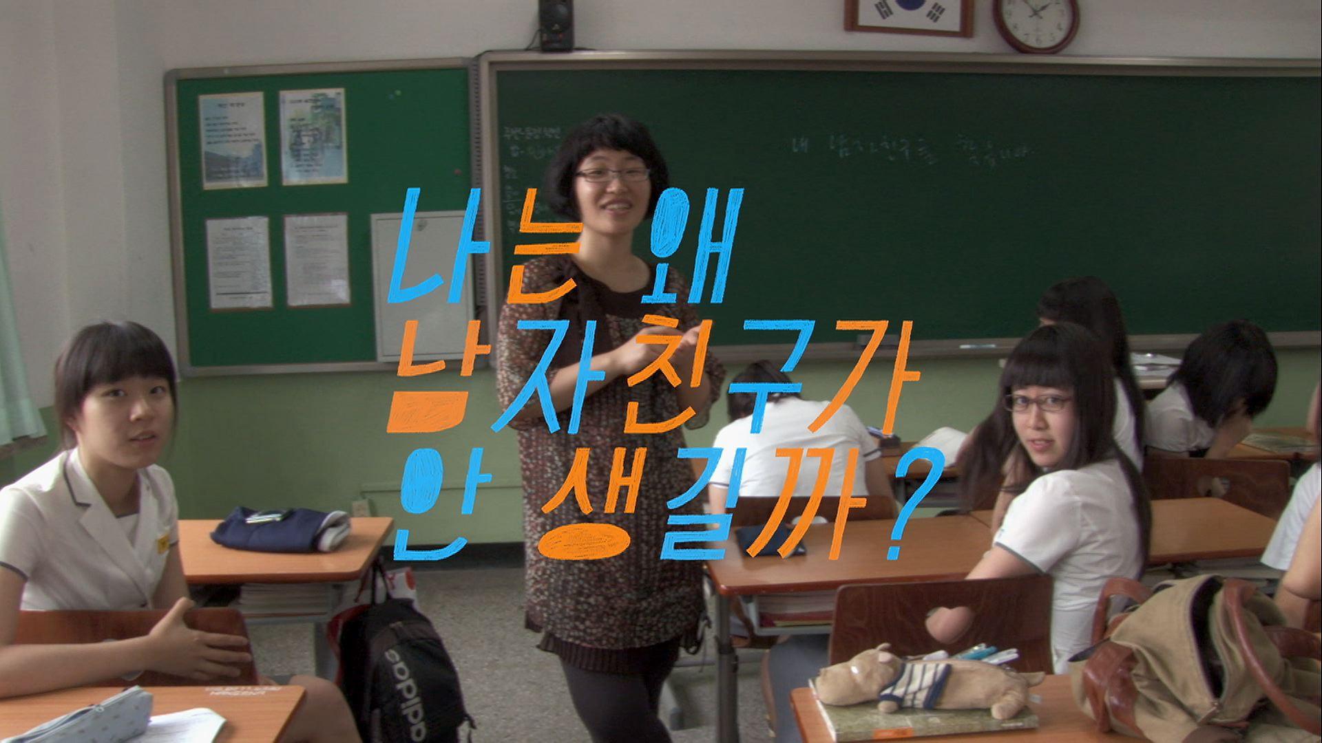 박강아름의 가장무도회_작품스틸002.jpg