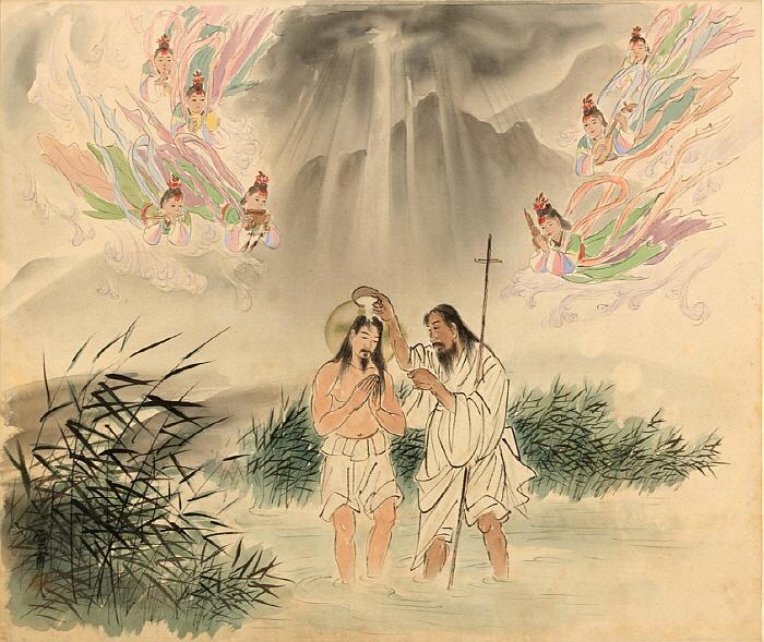 7-요한에게 세례받음.jpg