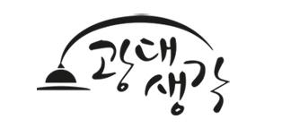 2017-12-02 23;10;08.jpg