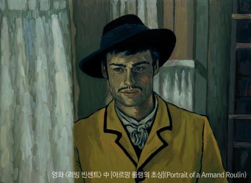 movie_image (11).jpg