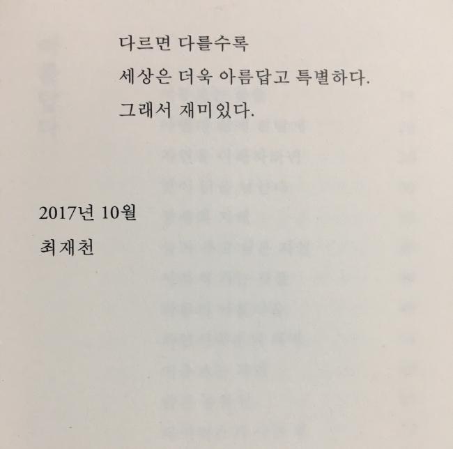 크기변환_KakaoTalk_20180121_221518702.png