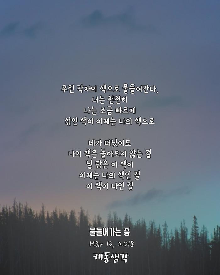 본문_KakaoTalk_20180313_230038021.jpg