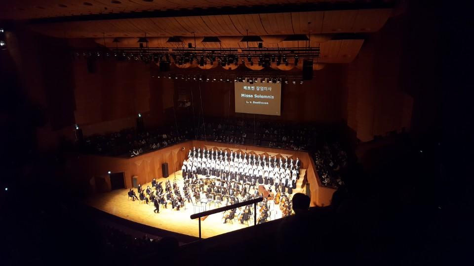 0304 베토벤 장엄미사 공연사진2.jpg