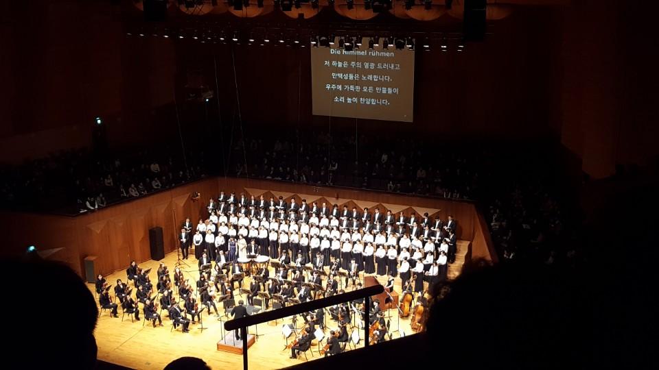 0304 베토벤 장엄미사 공연사진3.jpg