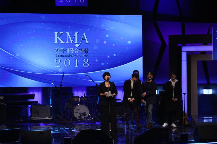 한국대중음악상_IMG_6070.JPG