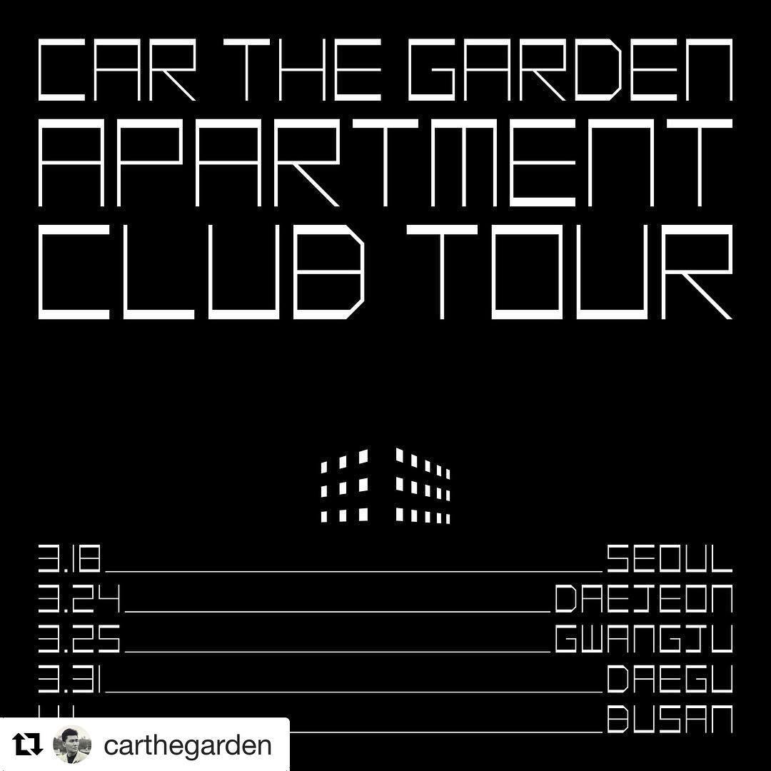 carthegarden.jpg