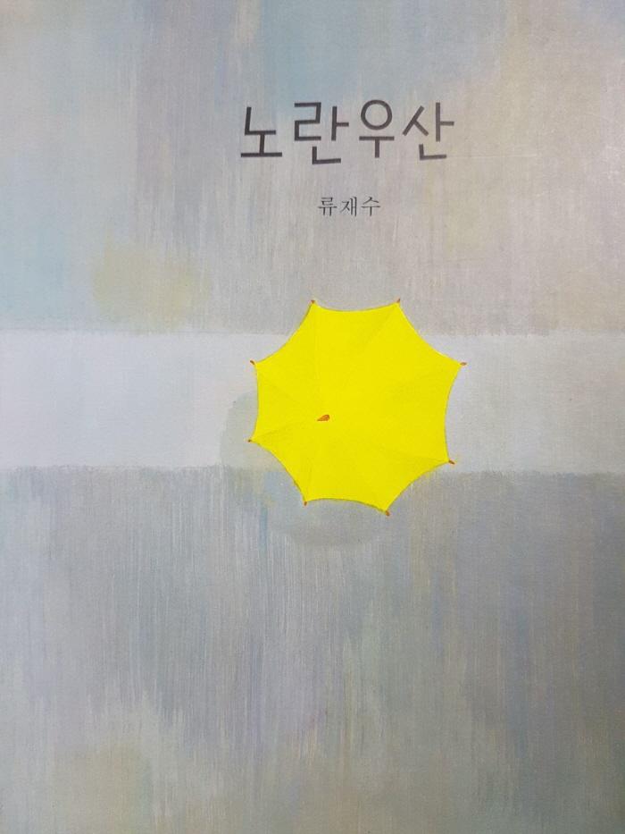 꾸미기_photo_2018-03-13_22-52-31.jpg