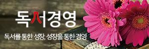 독서경영 9호 (2018.04.12).jpg