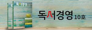 독서경영 (2018.05.16).jpg