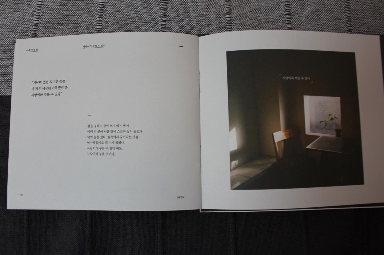 조소정_IMG_6431.JPG