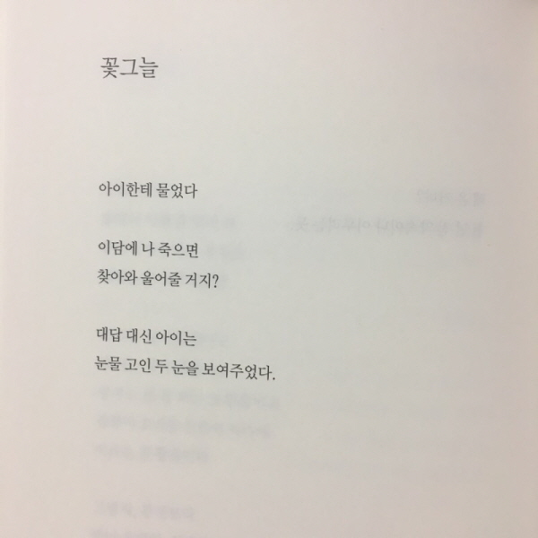 꾸미기_IMG_6936.jpg