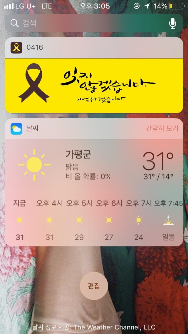 KakaoTalk_Photo_2018-06-10-02-58-03.jpeg