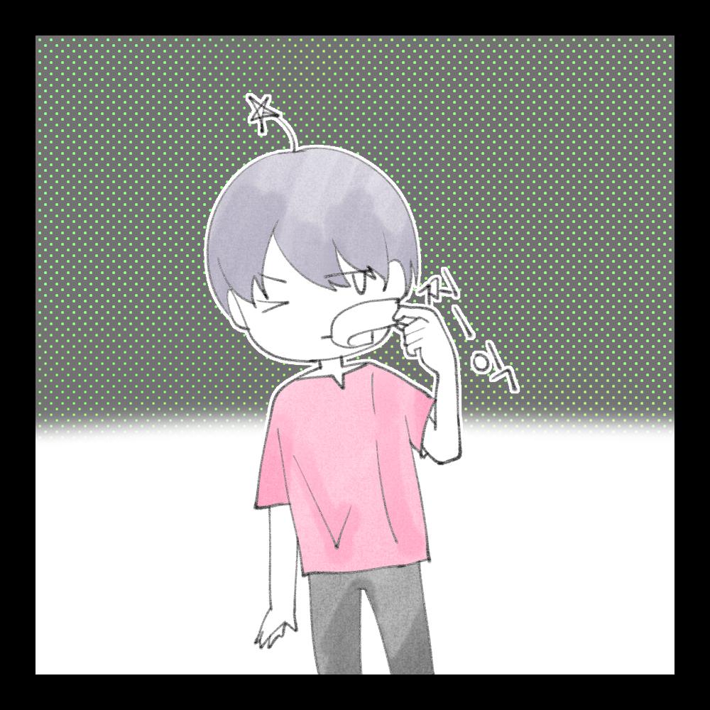 uncom02_4.jpg