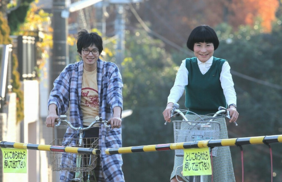 자전거.PNG